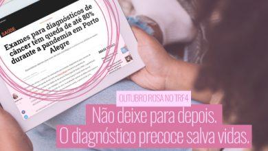Foto de TRF4 reforça movimento pela detecção precoce do câncer de mama