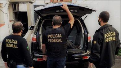 Foto de Polícia Federal lança edital de concurso com 1,5 mil vagas; salários chegam a R$ 23 mil